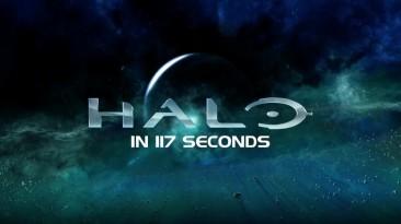 Halo 4 за 117 секунд, специальное видео от английского отделения Xbox. [Eng]