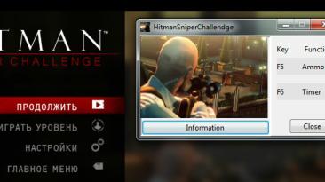 Hitman: Sniper Challendge: Трейнер/Trainer (+2) [1.0.364.0]