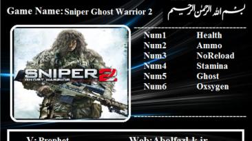 Sniper Ghost Warrior 2: Трейнер/Trainer (+6) [v1.0.9] {Abolfazl.k}