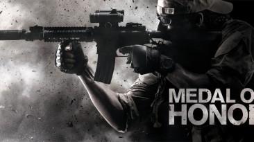 Телеканал выдал ролик из Medal of Honor за кадры реального боя