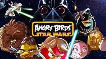 Геймплей Angry Birds: Star Wars