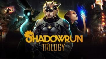 Раздача Shadowrun Trilogy в GOG