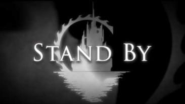 Camelot Unchained - Внедрена первая версия новой системы анимации