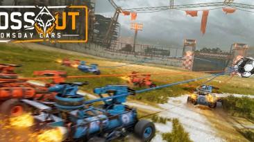 Rocket League, подвинься: В Crossout можно сыграть в футбол