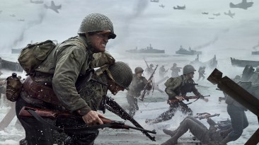 Новая Call of Duty выйдет на консолях текущего и прошлого поколений