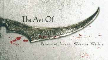 """Prince of Persia Warrior Within """"Artbook"""""""