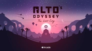 Alto's Odyssey: The Lost City - медитативный бегун по песку, скоро появится в Apple Arcade