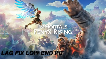 "Immortals: Fenyx Rising ""Оптимизация для слабых ПК"""
