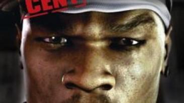 50 Cent штурмует виртуальный олимп