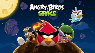 Rovio готовит новую игру из серии Angry Birds? v.1.2