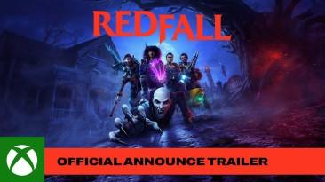 Анонсирована Redfall, новая игра от Arkane Studios
