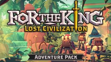 "Анонсировано дополнение ""Lost Civilization"" для игры For the King"