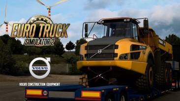 SCS Blog: Новое DLC Строительная техника Volvo