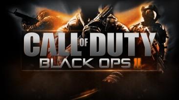 Почему Black Ops 2 - лучшая Call of Duty (аналитика)