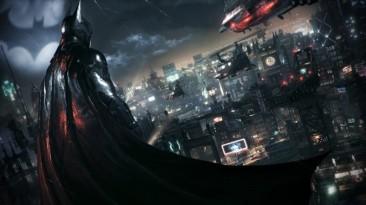 Rocksteady окончательно прощается с Бэтменом