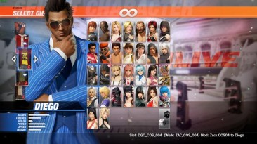 "Dead or Alive 6 ""More Costumes for Diego"""
