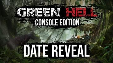 Стала известна точная дата выхода Green Hell на PS4 и Xbox One