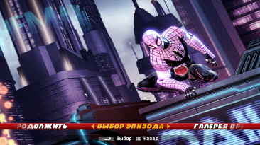 "Spider-Man: Shattered Dimensions ""Bullet Points | Bruce Banner Suit"""