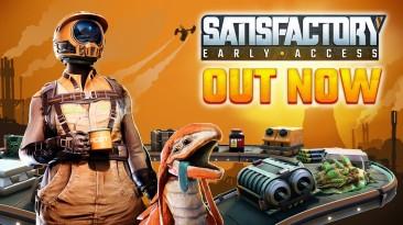 Научно-фантастическая песочница Satisfactory собрала 90% положительных отзывов в Steam