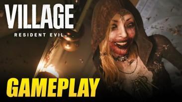 Демонстрация игрового процесса Resident Evil Village