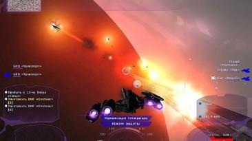 Paradox Interactive анонсирует Dark Horizon
