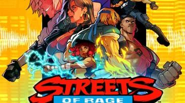 Streets of Rage 4: Таблица для Cheat Engine [0.07-s (r13056)] {Marcus101RR}
