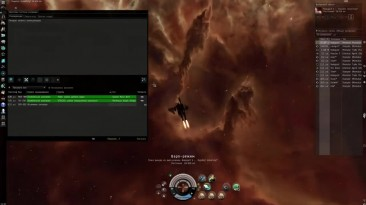 EVE Online Сканирование