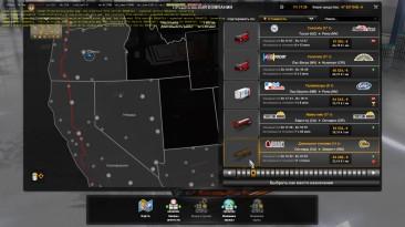 """American Truck Simulator """"Топливные Танкеры 50х годов Duel, компании Fruehauf v1.4 ATS 1.37.x Полная сборка"""""""