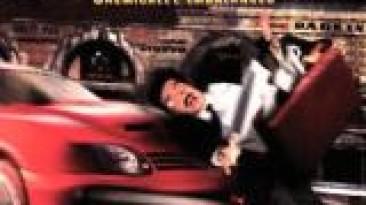 Русификатор(текст+звук+видеоролики(сюжетные сцены)) Carmageddon от Седьмой волк/Siberian Studio(адаптация) (08.02.2009)
