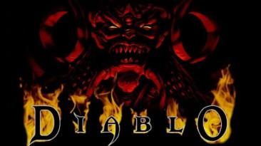 Бессмертная классика и никаких смартфонов - первая часть Diablo вышла в GOG