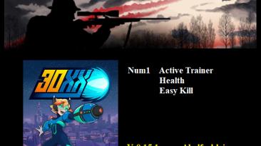 30xx Early Access: Трейнер/Trainer (+3) [0.15.1] {Abolfazl.k}