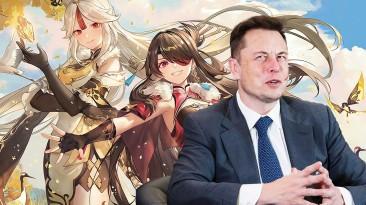 Фанаты Genshin Impact не хотят, чтобы в игре появился Илон Маск