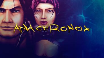 Русификатор текста для Anachronox от Vomac & Co