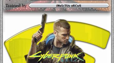 Cyberpunk 2077: Трейнер/Trainer (+13) [1.20] {iNvIcTUs oRCuS / HoG}