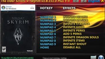 The Elder Scrolls 5 - Skyrim: Трейнер/Trainer (+9) [1.8.151.0] {FLiNG}