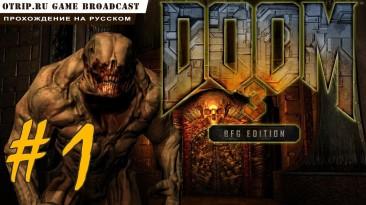 """Русификатор звука для Doom 3 BFG Edition от A""""den Ne""""tra & Siviel Fleym (1.2 от 22.06.2017)"""