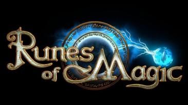 Обновление в Runes of Magic: патч 5.0.7