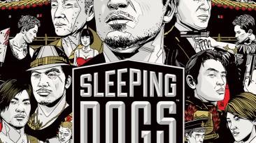 "Sleeping Dogs ""Sleepings Dogs Original Soundtrack, MP3"""