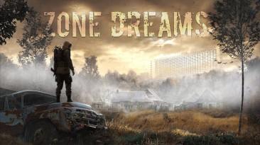 "S.T.A.L.K.E.R. 2 ""Официальный OST - Zone Dreams"""