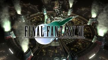 История Серии Final Fantasy - Часть 7