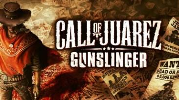 "Call of Juarez: Gunslinger: Трейнер/Trainer (+6) [1.0.5.0: Alternate ""B"" Version] {MrAntiFun}"