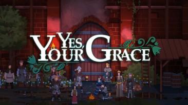 Yes, Your Grace выйдет для Xbox One и Switch в конце июня