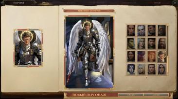 Pathfinder: Kingmaker - Enhanced Edition: Сохранение + Портреты (Аазимар паладин, Норма, 13 Сохранений) [2.1.7]