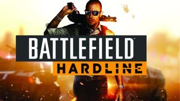Battlefield Hardline от 1 марта 2016 года: официальный список изменений
