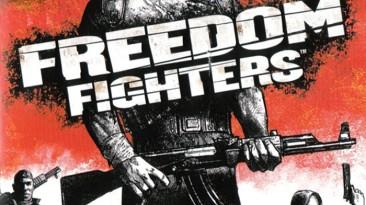 "Freedom Fighters ""Саундтрек OST (2003)"""