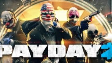 Payday 2: Трейнер/Trainer (+3) [1.86.496] {MrAntiFun}