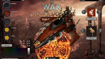"Warhammer 40.000: Dawn of War ""Апокалипсис"""