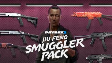 """Для Payday 2 вышло обновление """"City of Gold - Jiu Feng Smuggler Pack"""""""