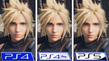 Final Fantasy VII Remake для PS5 имеет мгновенные загрузки, работает со скоростью 1620p в режиме 60 FPS