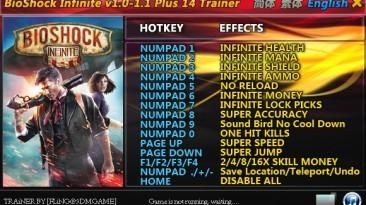 BioShock Infinite: Трейнер/Trainer (+14) [1.0 ~ 1.1] {FLiNG}